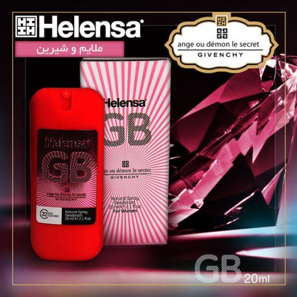 عطر جیبی زنانه هلنسا مدل GB-04 حجم 20میلی لیتر