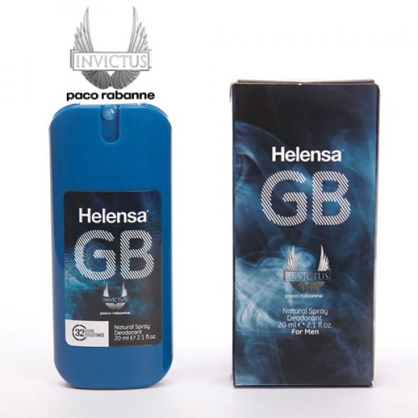 عطر جیبی مردانه هلنسا مدل GB-09 حجم 20میلی لیتر