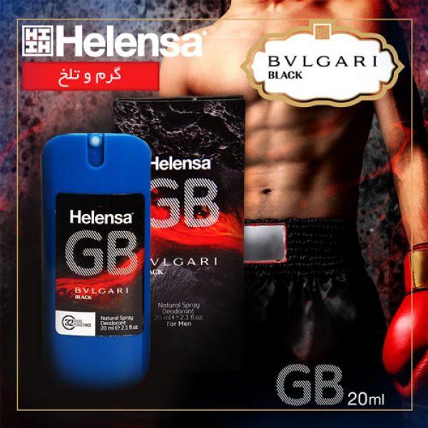 عطر جیبی مردانه هلنسا مدل GB-11 حجم 20 میلی لیتر