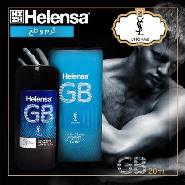 عطر جیبی مردانه هلنسا مدل GB-13 حجم 20میلی لیتر