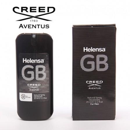 فروش عطر جیبی مردانه هلنسا مدل GB-16 عطر مردانه اونتوس کیرید
