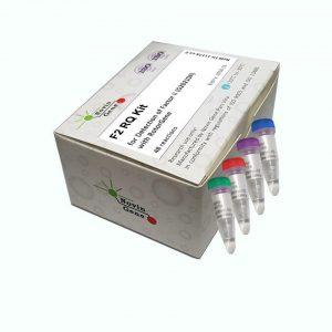 (Factor II Detection kit(RQ