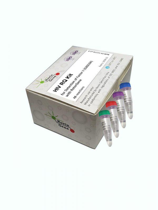کیت HIV RQ (تشخیص و کمیت سنجی HIV-1RNA)