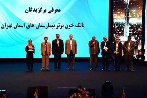 انتخاب شرکت آمیتیس ژن بعنوان شرکت برتر در جشنواره حکیم جرجانی برای تولید کیت نوین ژن