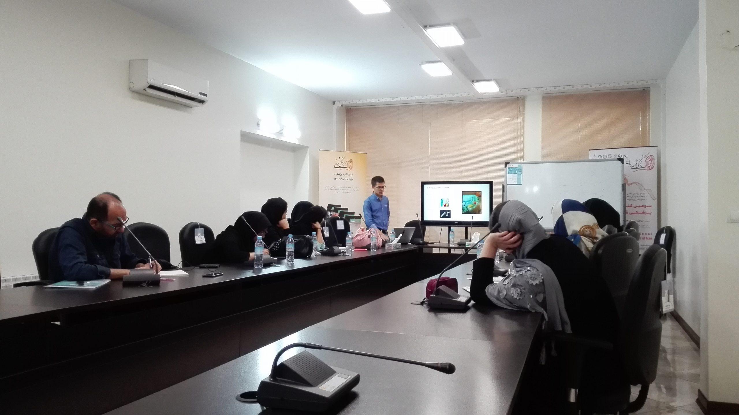 گزارش کارگاه مبانی و کاربرد های Real-time PCR