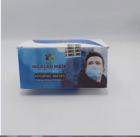 ماسک جراحی سه لایه ماجلان